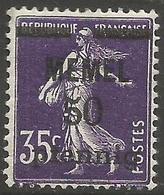 Memel (Klaipeda) - 1920 Sower Overprint  50pf/35c MH *   Mi 23  Sc 23 - Unused Stamps