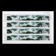 China 1998-17 Jingpo Lake Stamps Full Sheet - 1949 - ... People's Republic