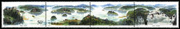 China 1998-17 Jingpo Lake Stamps 4v - 1949 - ... People's Republic