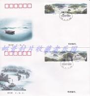 China 1998-17 Jingpo Lake Stamps FDC - 1949 - ... People's Republic