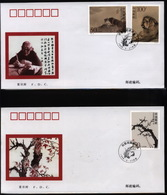 CHINA 1998-15 He Xiangning's Chinese Painting FDC - 1949 - ... People's Republic