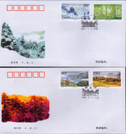 China 1998-13 Shennongjia Place Stamps FDC - 1949 - ... People's Republic
