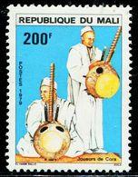 BW0499 Mali 1979 National Music Instrument 1V MNH - Musik