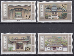 China 1998-10 Accicent Academy Stamp - 1949 - ... People's Republic
