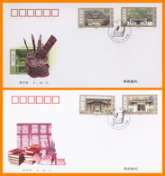 China 1998-10 Accicent Academy Stamp FDC - 1949 - ... People's Republic