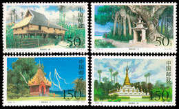 China 1998-8 Architecture Of Dai Nationality Stamps - 1949 - ... People's Republic