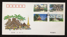 China 1998-8 Architecture Of Dai Nationality Stamps FDC - 1949 - ... People's Republic