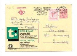 BELGIQUE PUBLIBEL OBLITERE 2617 N CARTE TRAIN - Stamped Stationery