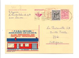 BELGIQUE PUBLIBEL OBLITERE 2567 N PVBA HEYLEN - Stamped Stationery
