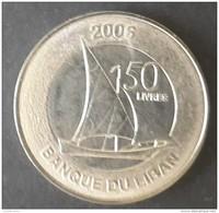 Lebanon 2006 50L Coin UNC - Liban
