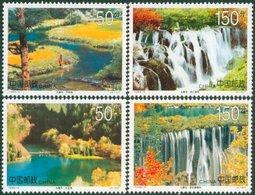 China 1998-6 Jiuzhaigou Stamps Heritage - 1949 - ... People's Republic