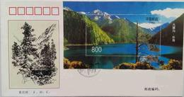 China 1998-6 Jiuzhaigou World's Natural And Cultural Heritage S/S FDC - 1949 - ... People's Republic