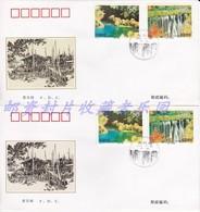 China 1998-6 Jiuzhaigou Stamps Heritage FDC - 1949 - ... People's Republic