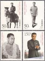 China 1998-5 Centenary Anniversary Of Birth Comrade Zhou Enlai - 1949 - ... People's Republic