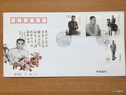 China 1998-5 Centenary Anniversary Of Birth Comrade Zhou Enlai FDC - 1949 - ... People's Republic