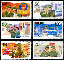 China 1998-4 People Police Of China Stamps - 1949 - ... People's Republic