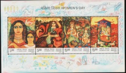 INDIA-2007   MINIATURE SHEET  / INTERNATIONAL WOMEN'S DAY - India