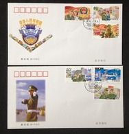 China 1998-4 People Police Of China Stamps B.FDC - 1949 - ... People's Republic