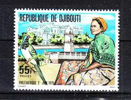 Gibuti  Djibouti  -  1979. Uccello, Indigena, Vista Della Città. Bird, Native Woman, View Of The City. MNH - Passereaux