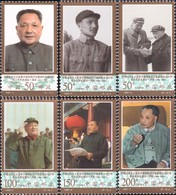 China 1998-3 1st Ann Of Death Deng Xiaoping Stamps - 1949 - ... People's Republic