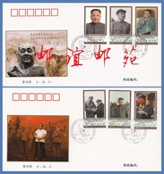 China 1998-3 1st Ann Of Death Deng Xiaoping Stamps FDC - 1949 - ... People's Republic