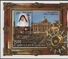 INDIA-2008   MINIATURE SHEET  / CANONISATION OF  ST ALPHONSA MUTTHATHUPADATHU - India