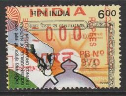 India 1998 The 50th Anniversary Of National Savings Organization 6.00 R Multicoloured SW 1636 O Used - India