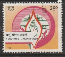 India 1999 The 2000th Anniversary Of The Birth Of Jesus Christ 3.00 R Multicoloured SW 1733 O Used - India