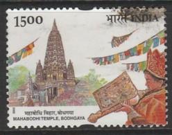 India 2002 Religions & Beliefs 15.00 R Multicoloured SW 1897 O Used - India
