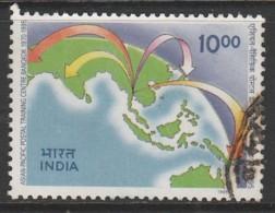 India 1995 The 25th Anniversary Of Asian-Pacific Postal Training Centre, Bangkok 10.00 R Multicoloured SW 1474 O Used - India