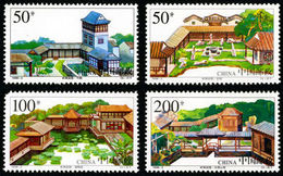 China Stamp-1998-2 Gardens Of Lingnan Stamps - 1949 - ... People's Republic