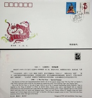 China 1998-1 Lunar Chinese New Year Tiger Zodiac Stamps FDC - 1949 - ... People's Republic