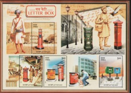 INDIA-2005   MINIATURE SHEET  / 150 YEARS OF INDIA POST /LETTERBOX /POSTMAN - India