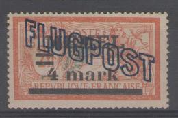 MEMEL:  PA.n°7a * (type 2)      - Cote 250€ - - Unused Stamps