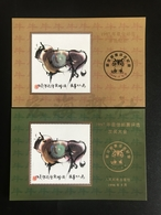 China Best Stamp Popularity Poll Two  S/S  1997 Year Ox Zodiac - 1949 - ... People's Republic