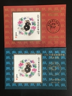 China Best Stamp Popularity Poll Two  S/S  1996 New Year Of Rat - 1949 - ... People's Republic