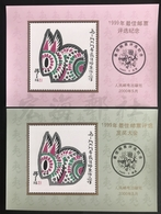 China Best Stamp Popularity Poll Two  S/S  1999 New Year Rabbit Zodiac - 1949 - ... People's Republic