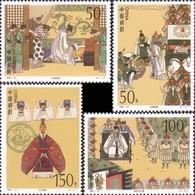 China 1998-18 Romance Of 3 Kingdoms  5th Series 4v - 1949 - ... People's Republic