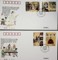 China 1998-18 Romance Of 3 Kingdoms  5th Series 4v FDC - 1949 - ... People's Republic