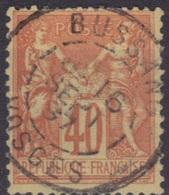 Bussang (Vosges) : Cachet à Date Type 84 Sur Sage - Marcophilie (Timbres Détachés)