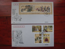 China 1998-18 Romance Of 3 Kingdoms  5th Series 4V And S/S SILK FDC - 1949 - ... People's Republic
