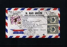 Ecuador 1955 Interesting Airmail Letter To Switzerland - Ecuador