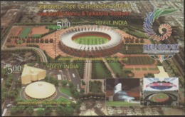 INDIA-2010   MINIATURE SHEET  / THE 19TH COMMONWEALTH GAMES,NEWDELHI(3rd Issue) - Unused Stamps