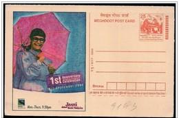 India/Inde: Intero, Stationery, Entier, Ombrello, Parapluie, Umbrella - Protezione Dell'Ambiente & Clima