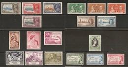 TRINIDAD AND TOBAGO 1935 - 1958 COMMEMORATIVE SETS MOUNTED MINT Cat £53+ - Trinidad & Tobago (...-1961)