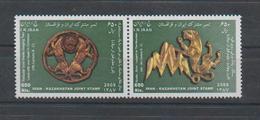 Iran 2008 Emission Commune Kazakhstan Bijoux Anciens Set Neuf - Iran  Joint Issue Kazakhstan Ancient Jewels - Emissioni Congiunte