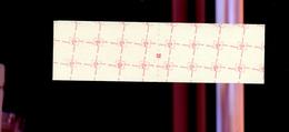 Belgie 1969 B1-V4 Telblok  Carnet 1 Marchand Lunette Boudewijn Bril MNH  Varieteit Luppi/OCB - Carnets 1953-....