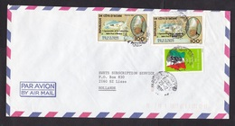 Ivory Coast: Airmail Cover To Netherlands, 1986, 3 Stamps, Pope John Paul II, Cathedral (2 Stamps Damaged) - Ivoorkust (1960-...)