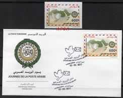 Journée De La Poste Arabe 2012 ( 1tp + Env. 1 Er Jour) / Arab Post Day  2012 (1v+FDC) - Tunesië (1956-...)