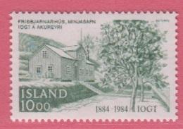 1984 ** Islande  (sans Charn., MNH, Postfrish)  Yv. 571  Mi. 618 - 1944-... Republiek